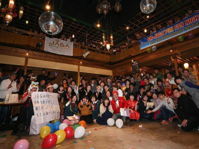 FUN FAN NIGHT2017 終了御礼